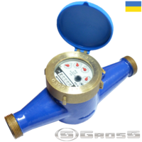 водомер колодезный 3.5 КУБА GROSS