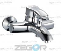 смеситель для ванной ZEGOR SBS
